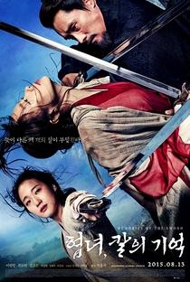 Memories of the Sword - Poster / Capa / Cartaz - Oficial 3