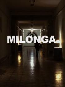 Milonga - Poster / Capa / Cartaz - Oficial 1