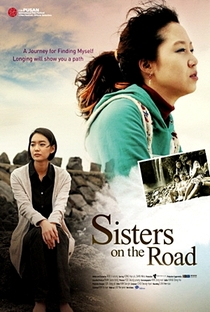 Sisters on the Road - Poster / Capa / Cartaz - Oficial 2