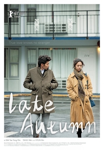 Late Autumn - Poster / Capa / Cartaz - Oficial 2