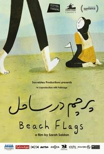 Bandeirinhas de Praia - Poster / Capa / Cartaz - Oficial 1