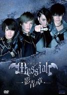 Messiah: Eisei no Shou (メサイア -影青ノ章-)