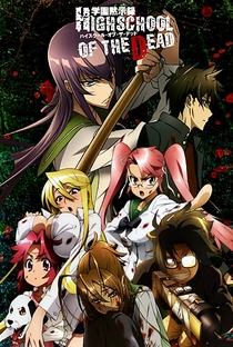 Highschool of the Dead - Poster / Capa / Cartaz - Oficial 46