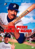 Um Peixe Fora d'Água (Mr. Baseball )