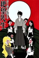 Sayonara Zetsubou Sensei (2ª Temporada) (俗・さよなら絶望先生)