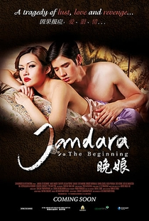Jan Dara: The Beginning - Poster / Capa / Cartaz - Oficial 2