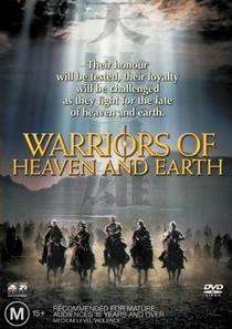 Guerreiros do Céu e da Terra - Poster / Capa / Cartaz - Oficial 5
