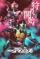 Kamen Rider Amazons (仮面ライダーアマゾンズ Kamen Raidā Amazonzu)