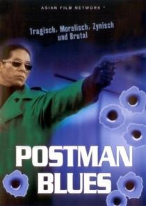 Postman Blues - Poster / Capa / Cartaz - Oficial 9