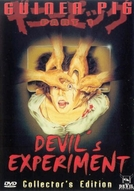 Guinea Pig 1 - Devil's Experiment (Za ginipiggu: Akuma no jikken)
