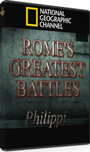 Grandes Batalhas da Antiguidade - Poster / Capa / Cartaz - Oficial 1