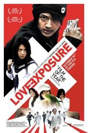 Love Exposure - Poster / Capa / Cartaz - Oficial 5