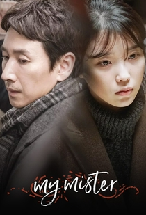 My Mister - Poster / Capa / Cartaz - Oficial 1