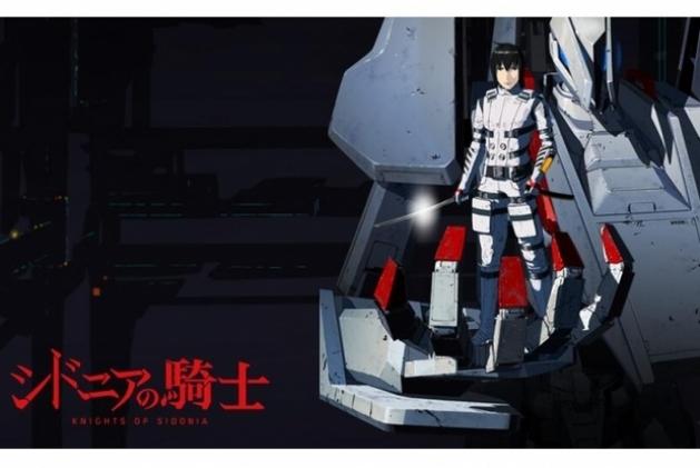 Primeiro anime 'exclusivo' da Netflix, Knights of Sidonia estreia no começo de julho