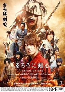 Samurai X: Inferno de Kyoto - Poster / Capa / Cartaz - Oficial 3