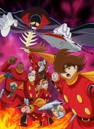 Cyborg 009 (Cyborg 009 The Cyborg Soldier)