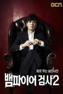 Vampire Prosecutor (2ª Temporada) - Poster / Capa / Cartaz - Oficial 4