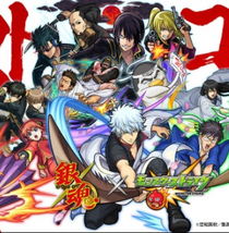Gintama: Monster Strike-hen - ONA - Poster / Capa / Cartaz - Oficial 1