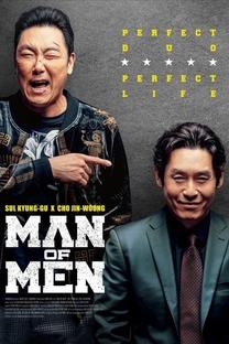 Man of Men - Poster / Capa / Cartaz - Oficial 2