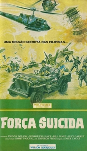 Força Suicida - Poster / Capa / Cartaz - Oficial 1