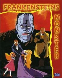 Kyōfu Densetsu: Kaiki! Frankenstein  - Poster / Capa / Cartaz - Oficial 2