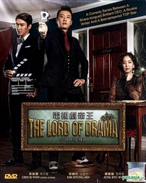 The King of Dramas - Poster / Capa / Cartaz - Oficial 2