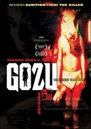 Gozu (Gokudô kyôfu dai-gekijô: Gozu)