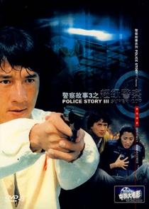 Police Story 3 - Supercop - Poster / Capa / Cartaz - Oficial 4