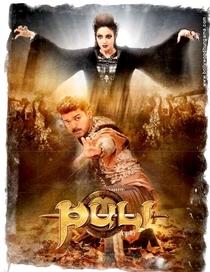 Puli - Poster / Capa / Cartaz - Oficial 18