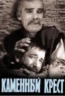 Kamennyy khrest - Poster / Capa / Cartaz - Oficial 1