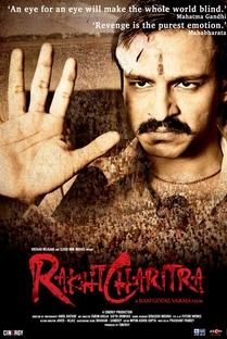 Rakht Charitra - I - Poster / Capa / Cartaz - Oficial 1