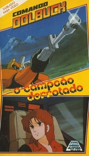 Comando Dolbuck - Poster / Capa / Cartaz - Oficial 5