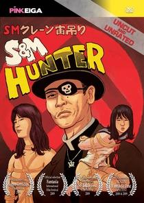 S&M Hunter - Poster / Capa / Cartaz - Oficial 1