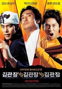 Mr. Kim vs Mr. Kim vs Mr. Kim - Poster / Capa / Cartaz - Oficial 1