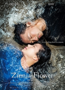 Zinnia Flower - Poster / Capa / Cartaz - Oficial 6