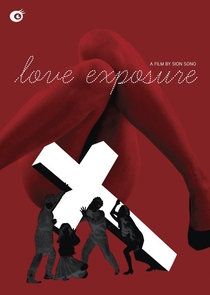 Love Exposure - Poster / Capa / Cartaz - Oficial 1