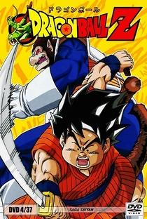 Dragon Ball Z (1ª Temporada) - Poster / Capa / Cartaz - Oficial 12