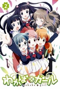 Wakaba*Girl Special - Poster / Capa / Cartaz - Oficial 1