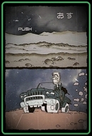 Push (プッシュ)