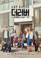The Lover (O amante)