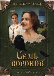 Sedmero krkavcu - Poster / Capa / Cartaz - Oficial 1