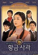 Golden Apple (Hwangkeum Sakwa)