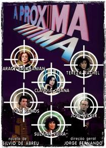 A Próxima Vítima - Poster / Capa / Cartaz - Oficial 5