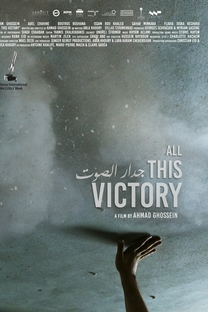 All This Victory - Poster / Capa / Cartaz - Oficial 1