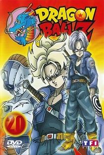 Dragon Ball Z (4ª Temporada) - Poster / Capa / Cartaz - Oficial 20