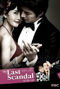 Last Scandal - Poster / Capa / Cartaz - Oficial 4