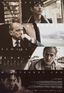 The Prosecutor the Defender the Father and His Son  - Poster / Capa / Cartaz - Oficial 1