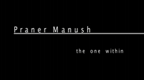 Praner Manush  - Poster / Capa / Cartaz - Oficial 1