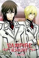 Vampire Knight Special (ヴァンパイア騎士 スペシャル)