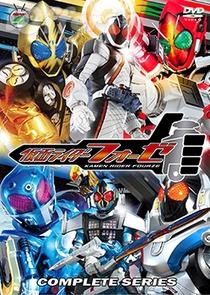 Kamen Rider Fourze - Poster / Capa / Cartaz - Oficial 3